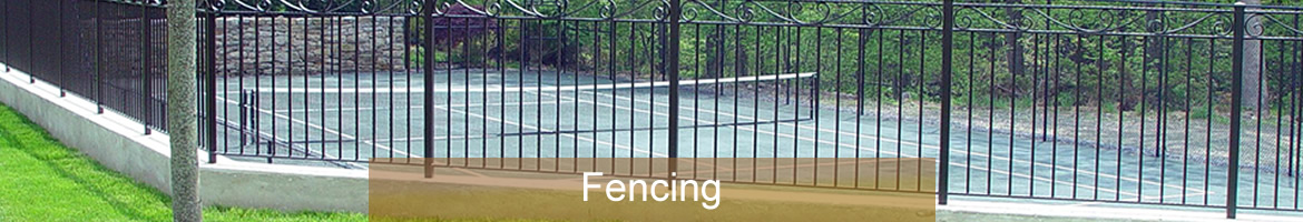 Fencing Section Header